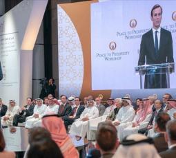 رفض فلسطيني وشعبي لمؤتمر البحرين .. ماذا بعد ؟