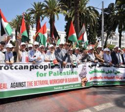 مسيرة بالمغرب تنديدا بصفقة القرن ومؤتمر البحرين