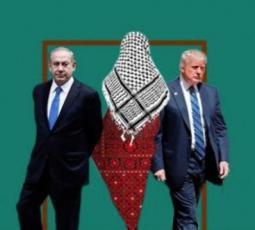 صفقة القرن ومؤتمر البحرين.. رفض ومقاطعة فلسطينية