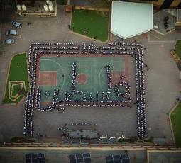 مدرسة بخانيونس ترفض صفقة القرن بطريقتها الخاصة
