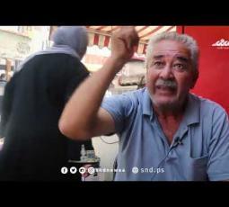 رأي الشارع الفلسطيني برفض الجامعة العربية إدانة التطبيع
