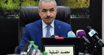 رئيس-الوزراء-محمد-اشتية-1603708173.jpg