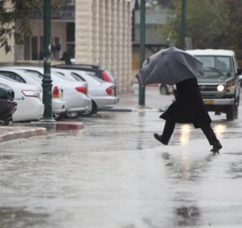 أمطار.jpg