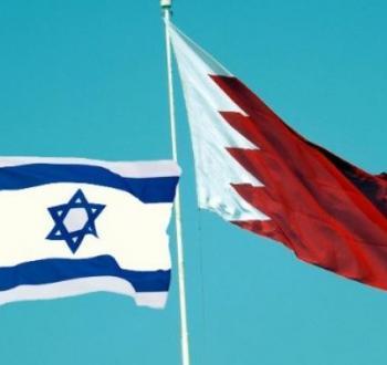 البحرين وإسرائيل.jpeg