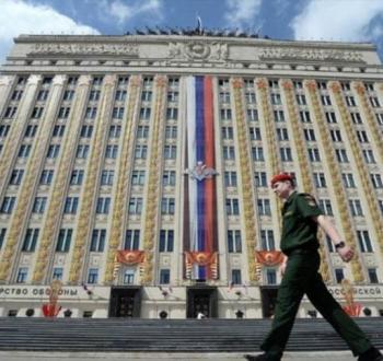 موسكو.jpg