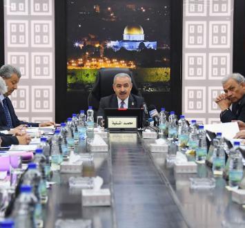 الحكومة الفلسطينية.jpg