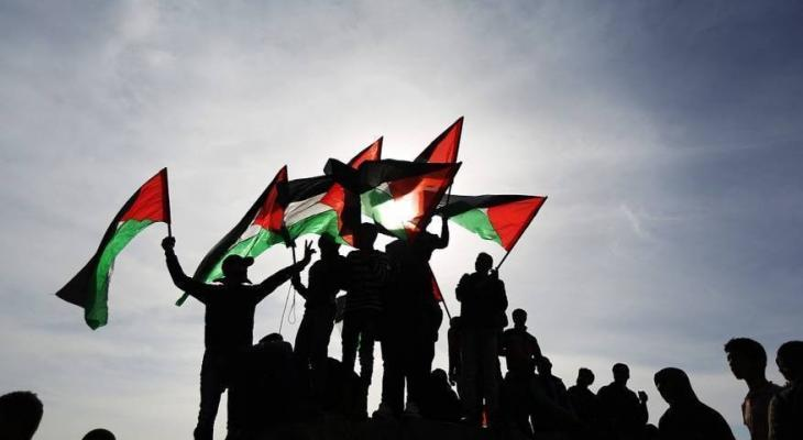أعلام فلسطين