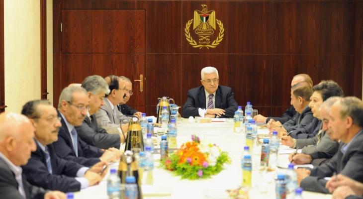 اللجنةالتنفيذية لمنظمة التحرير