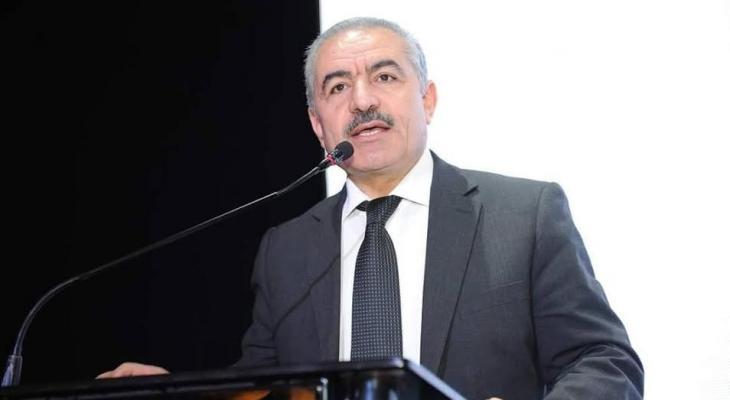 Dr. shtayyeh (4).jpg