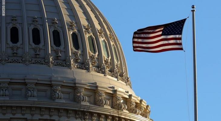The last rays of sunlight fall on the dome of the U.S. Capitol .jpg