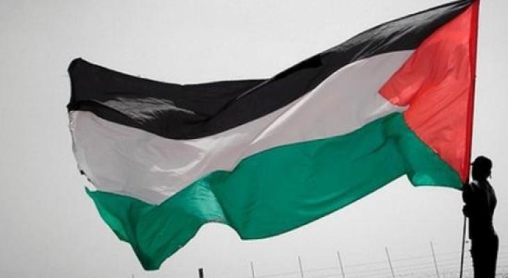 ما_هي_حدود_فلسطين.jpg