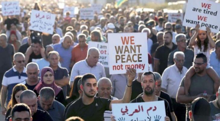 مظاهرة ضد العنف.jpeg