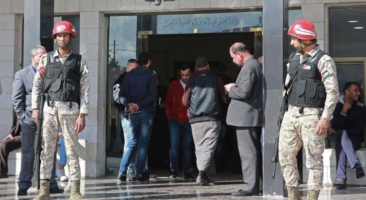 محكمة أمن الدولة الأردنية.jpg