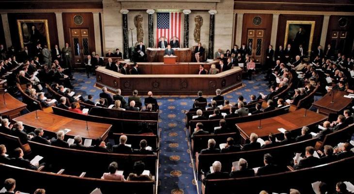 النواب الأمريكي.jpg