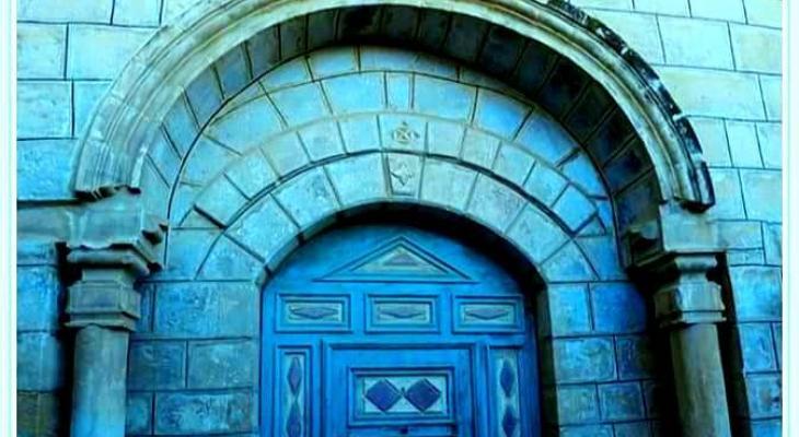 قصر أبو حجلة في سلفيت