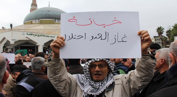 رفض شعبي لاتفاقية الغاز مع إسرائيل