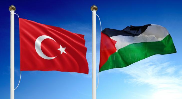 PalestineTurkeyFlags.jpg