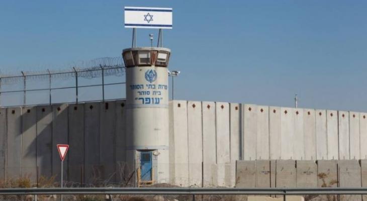 سجون إسرائيلية.jpg