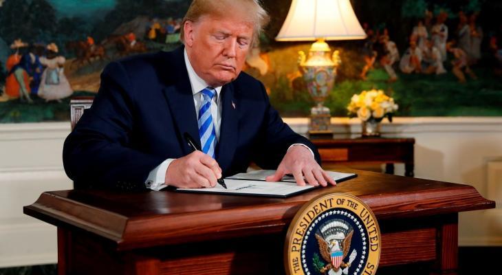 الانسحاب-الأمريكي-من-الاتفاق-النووي.jpg