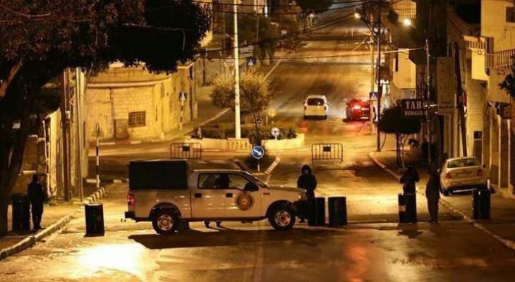 الشرطة الفلسطينية.jpg
