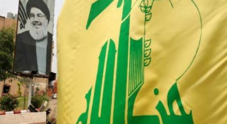 حزب الله.jpg
