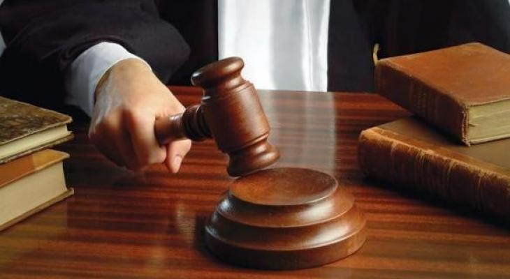 محكمة-1.jpeg