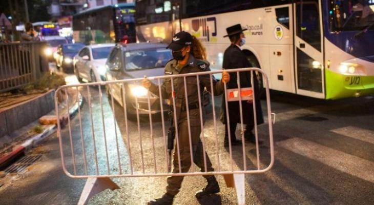 إسرائيل إغلاق.jpg