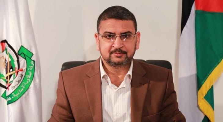 سامي أبو زهري.jpg