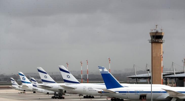 رحلات إسرائيلية.jpg