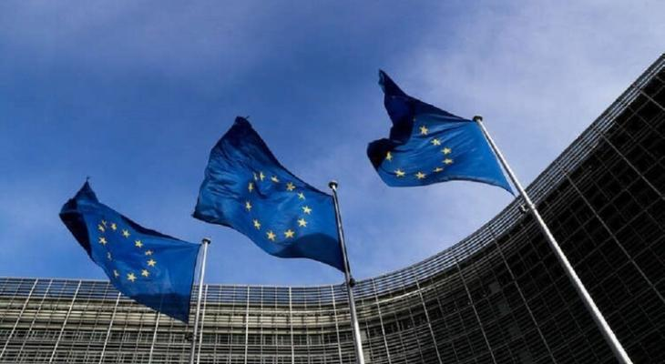 الاتحاد الأوروبي.jpg