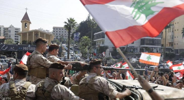 الجيش اللبناني.jpg