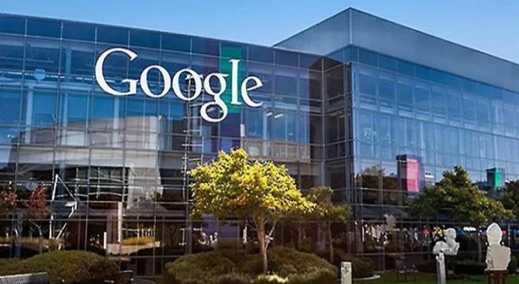 شركة-جوجل.jpeg