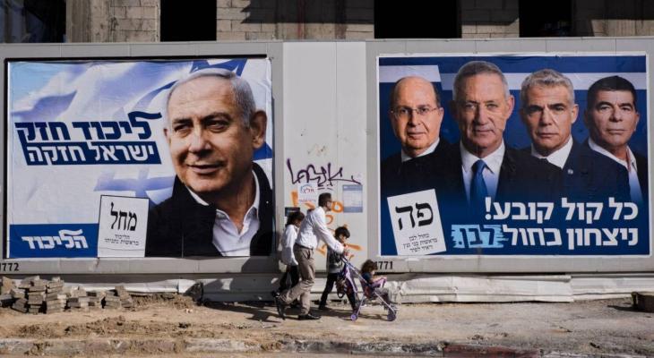 انتخابات اسرائيل(1).jpg