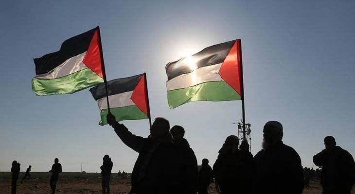 فلسطين.jpg