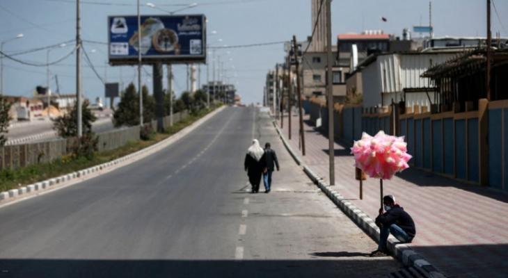 غزة.jpg