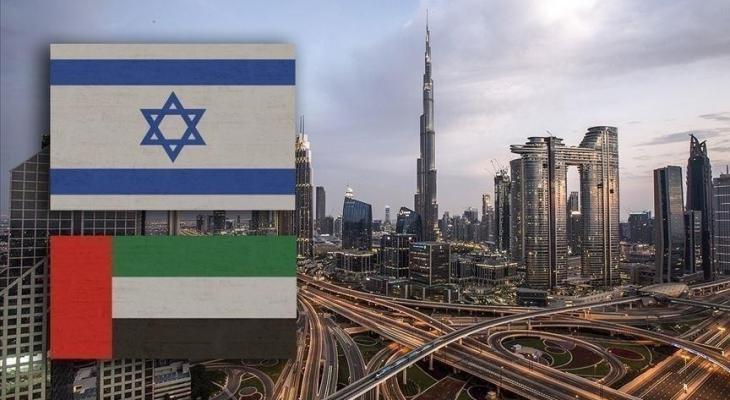 الإمارات واسرائيل.jpg