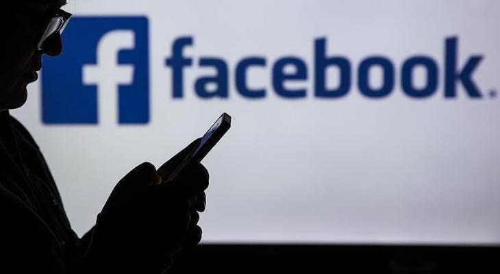 فيس بوك.jpg