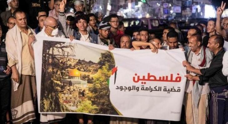 فلسطين واليمن.jpg