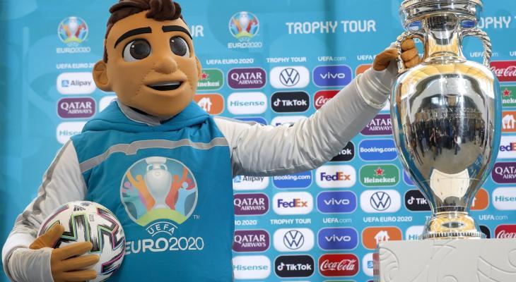 اين-تقام-بطولة-يورو-2020.jpg