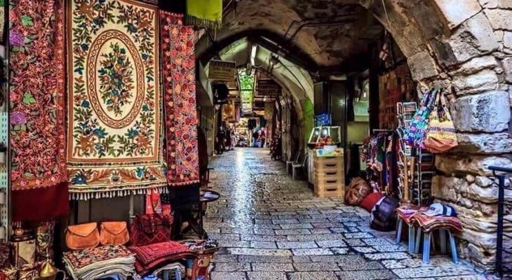 سوق الحصر.jpg