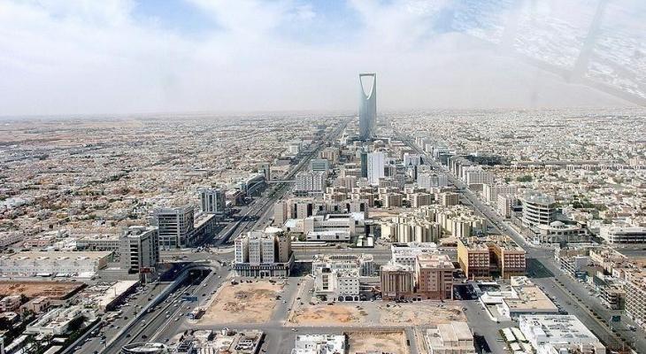 سعودية.jpg