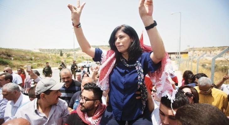 خالدة جرار  حرية بطعم الفقد من سجون الاحتلال