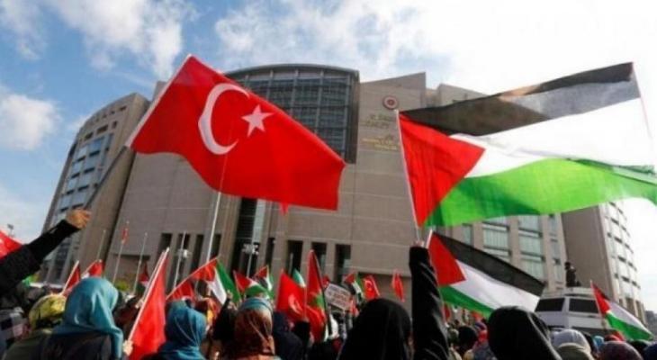 فلسطين وتركيا.jpg
