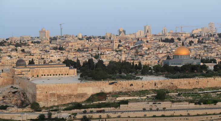 القدس.jfif