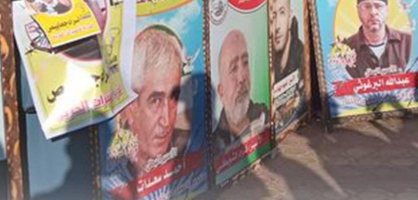 وقفة نسوية بمحافظة رفح للتضامن مع الأسرى في سجون الاحتلال
