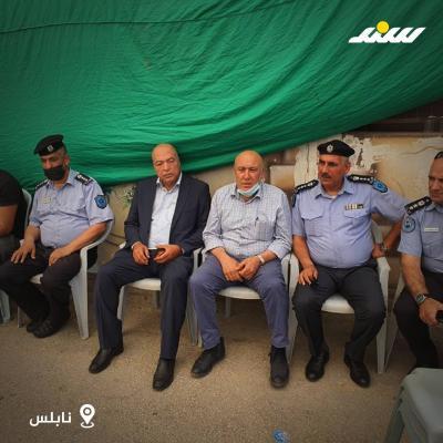 شرطة.jpg
