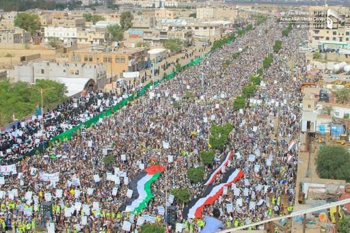 مسيرة صنعاء.jpg